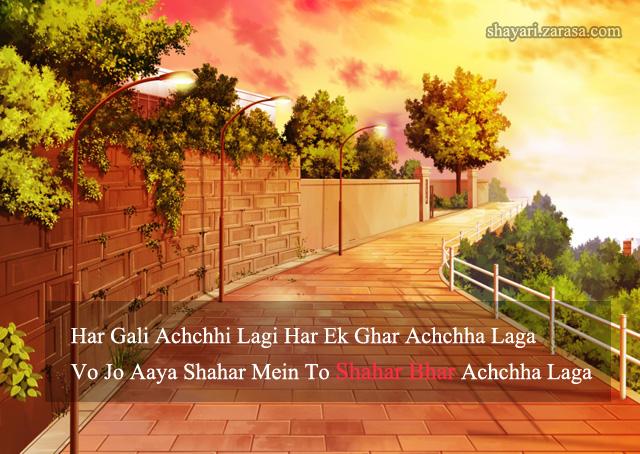 "Shayari for Welcome l ""2 lines welcome Shayari"""