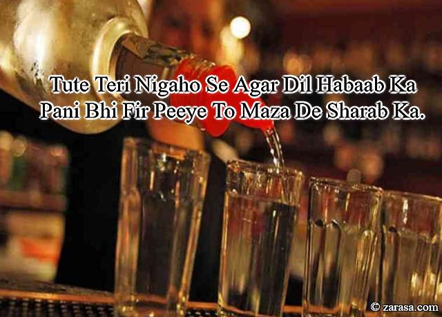 """Shayari for Sharab """"Tute Teri Nigaho Se Agar Dil Habaab Ka"""""""