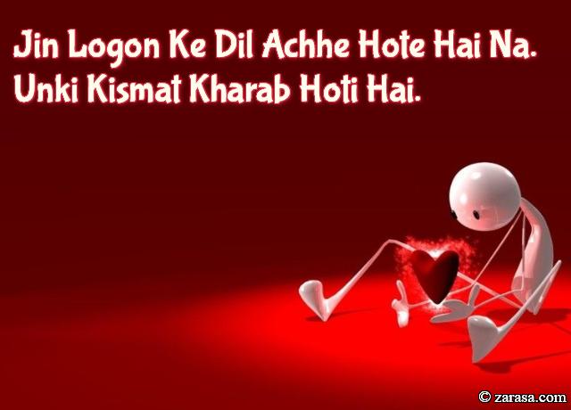 """Shayari for Bewafai""""Unki Kismat Kharab Hoti Hai."""""""