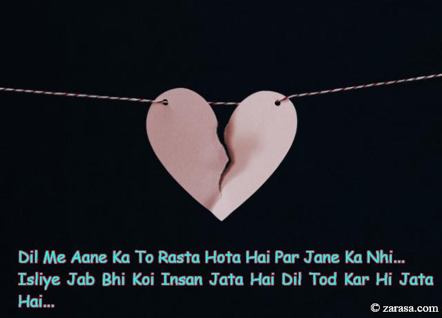 """Shayari for Bewafai""""Dil Tod Kar Hi Jata Hai"""""""