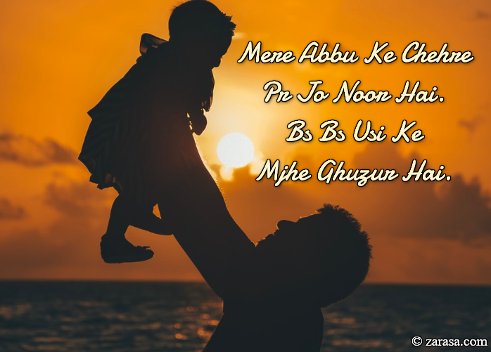 "Shayari for Father ""Mjhe Ghuzur Hai"""