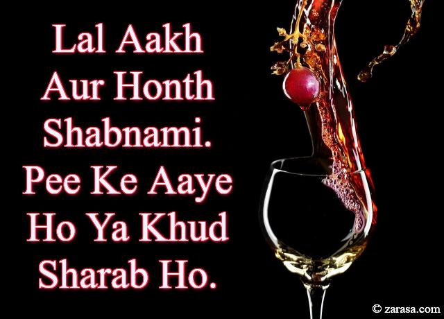 """Shayari for Jaam""""Pee Ke Aaye Ho Ya Khud Sharab Ho"""""""