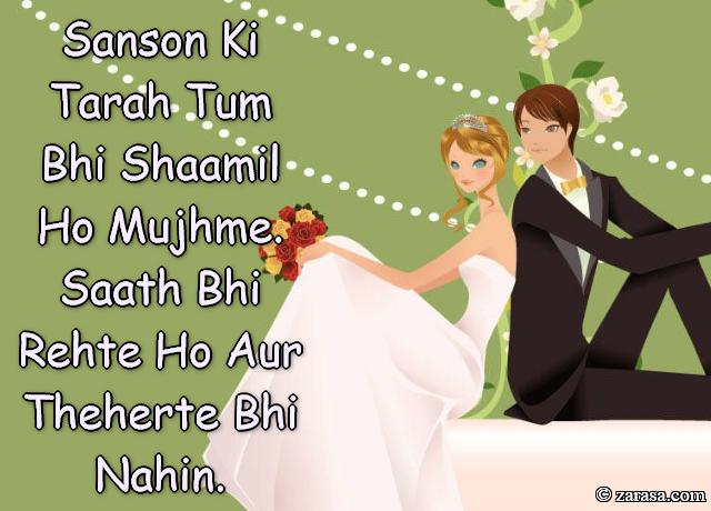 "Shayari for ❤️️ Love ""Shaamil Ho Mujhme"""