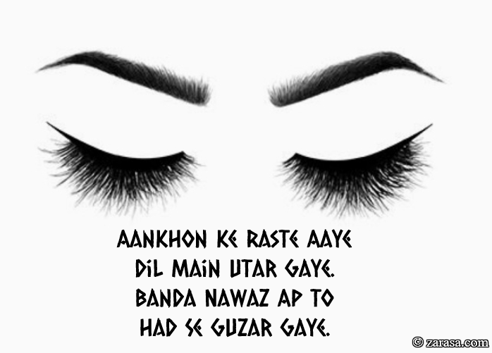 "Shayari for Eyes ""Aankhon Ke Raste Aaye"""