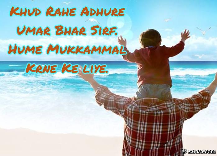 "Shayari for Father ""Hume Mukkammal Krne Ke liye"""