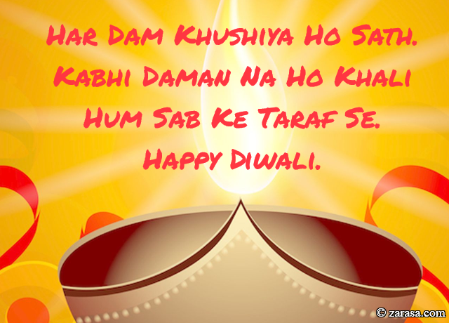 "Shayari for Diwali ""Happy Diwali"""