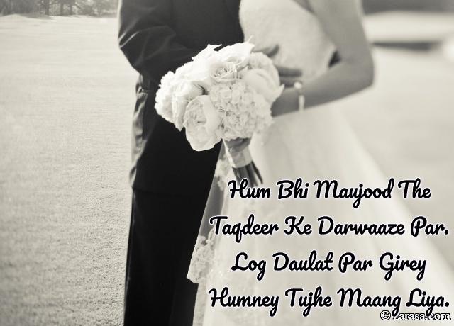 "Shayari for Husband""Humney Tujhe Maang Liya"""