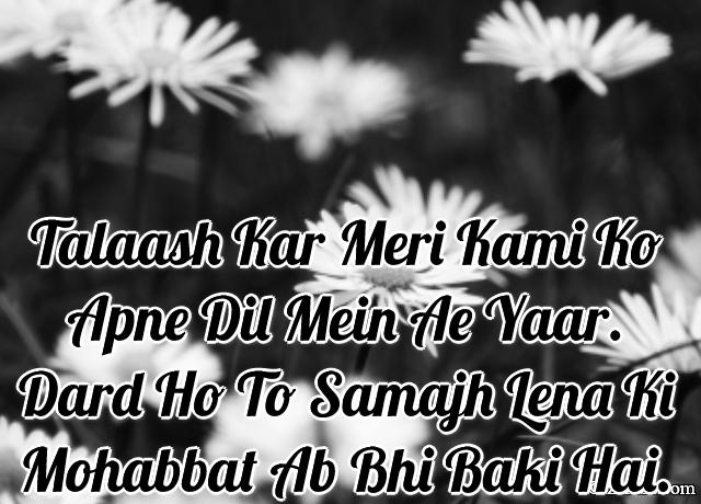 "Shayari for Dard ""Talaash Kar Meri Kami"""