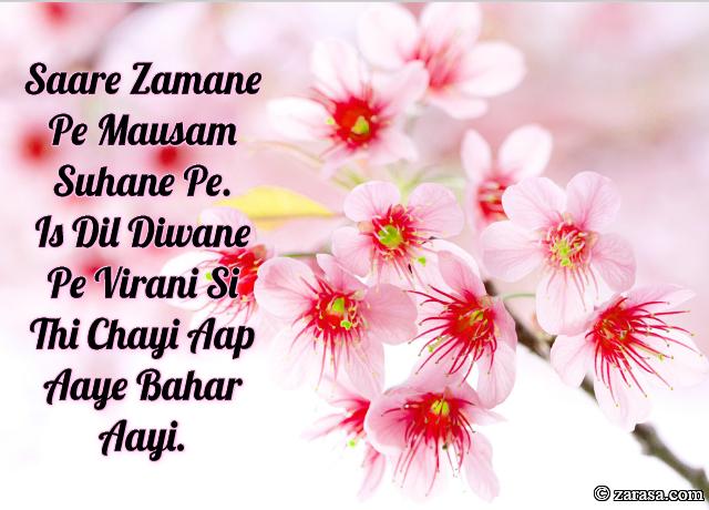 "Shayari for Welcome""Saare Zamane Pe Mausam Suhane Pe"""