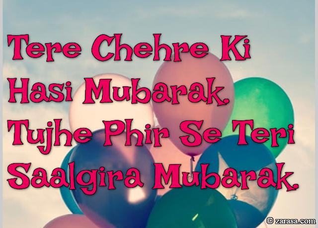 "Shayari for Birthday""Tere Chehre Ki Hasi Mubarak"""