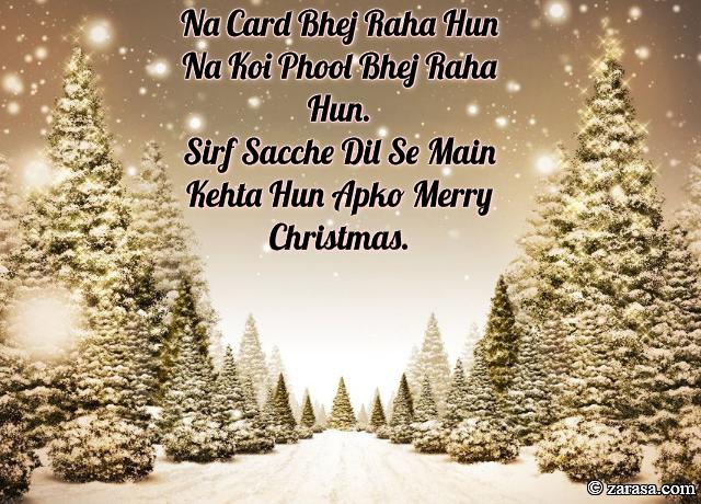 """Shayari For Christmas""""Kehta Hun Apko Merry Christmas"""""""