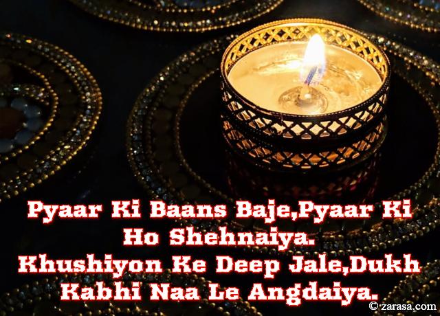 """Shayari for Diwali""""Dukh Kabhi Naa Le Angdaiya"""""""