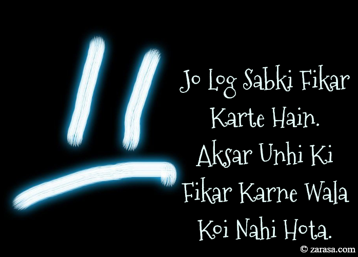 """Shayari For Fikr """"Jo Log"""""""