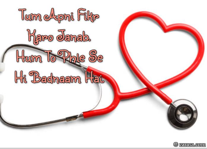 "Shayari For Fikr ""Badnaam Hai"""