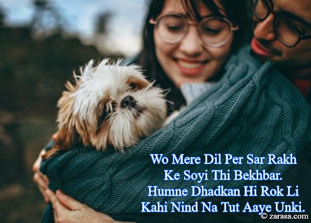 """Shayari for Husband""""Wo Mere Dil Per Sar Rakh Ke Soyi Thi Bekhbar"""""""