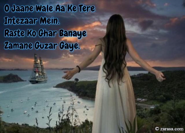 "Intezaar shayari ""O Jaane Wale Aa Ke Tere Intezaar Mein"""