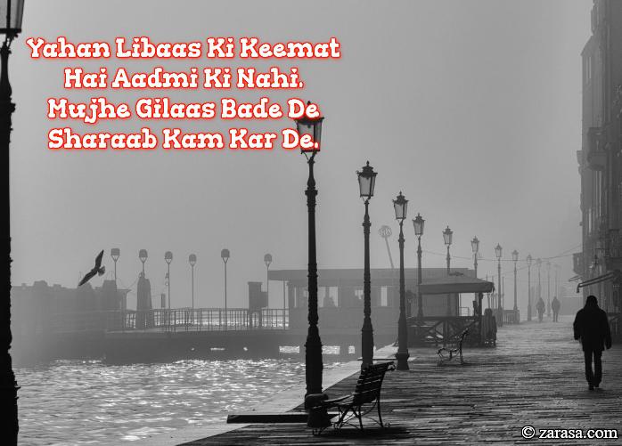 "Shayari for Jaam ""Yahan Libaas Ki Keemat Hai"""