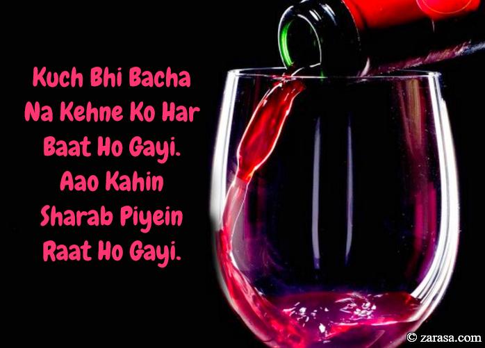 "Shayari for Jaam ""Sharab Piyein"""