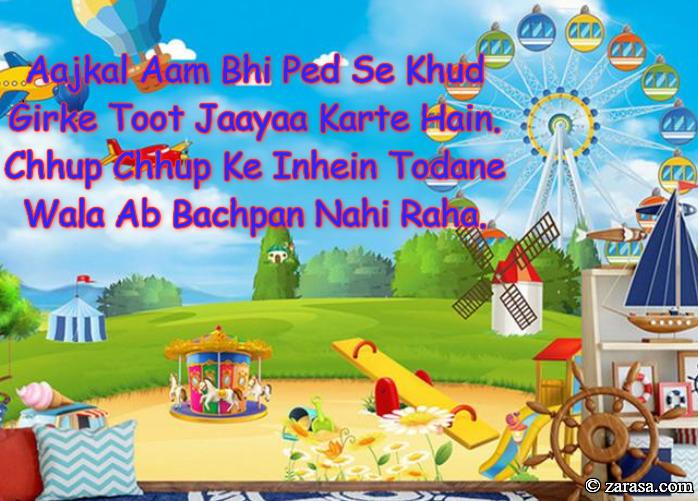 """Shayari for Kids """"Bachpan Nahi Raha"""""""