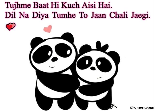 """Shayari for Love""""Tujhme Baat Hi Kuch Aisi Hai"""""""