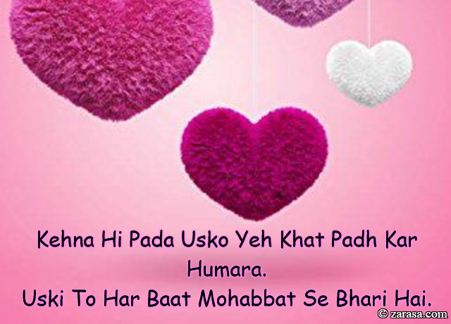 "Shayari for Love""Uski To Har Baat Mohabbat Se Bhari Hai"""