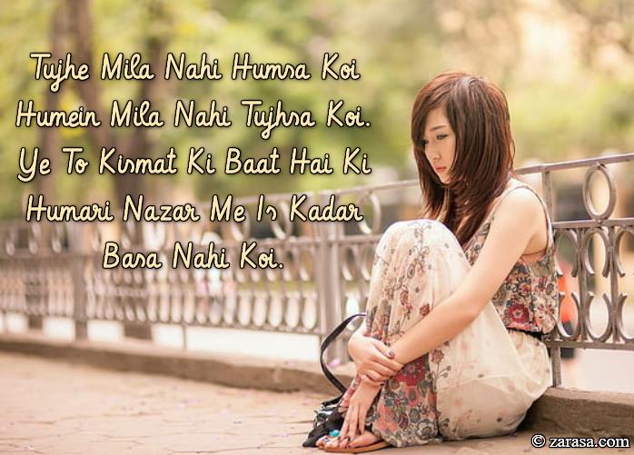 "Naseeb Shayari ""Tujhe Mila Nahi Humsa Koi"""