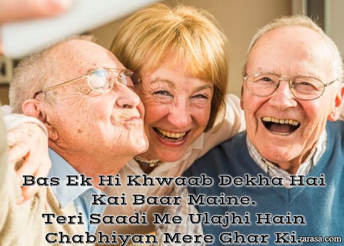 """Shayari for Old peoples """"Bas Ek Hi Khwaab Dekha"""""""
