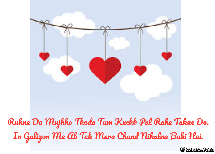 "Shayari for Wafa ""Rukne Do Mujhko Thoda"""