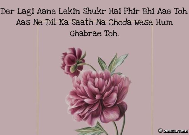 """Shayari for Welcome""""Der Lagi Aane Lekin Shukr Hai Phir Bhi Aae Toh"""""""