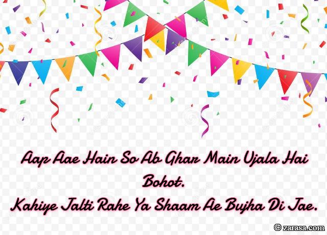 """Shayari for Welcome""""Aap Aae Hain So Ab Ghar Main Ujala Hai Bohot"""""""