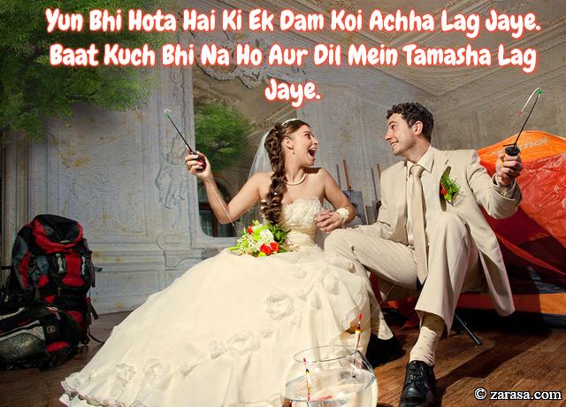 "Shayari for Wife""Dil Mein Tamasha Lag Jaye"""