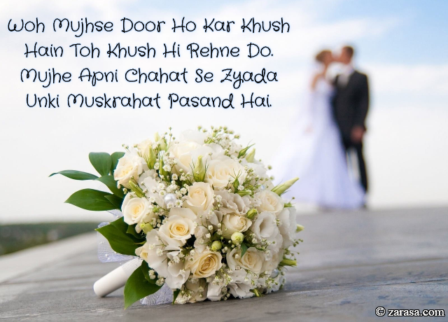 "Shayari for Wife""Unki Muskrahat Pasand Hai"""