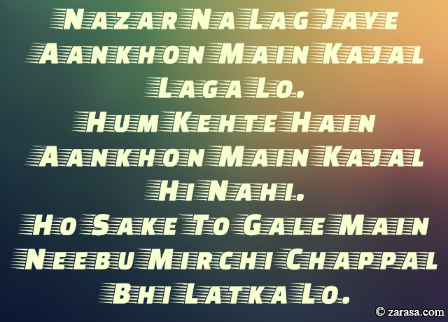 "Funny Shayari ""Kajal Laga Lo"""