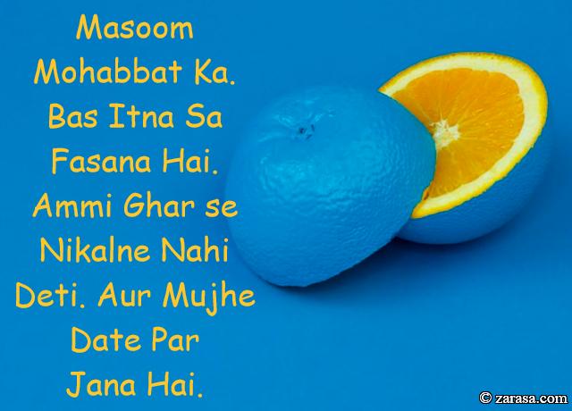 """Funny Shayari """"Itna Sa Fasana Hai"""""""