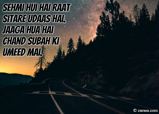 "Sitare Shayari ""Sitare Udaas Hai"""