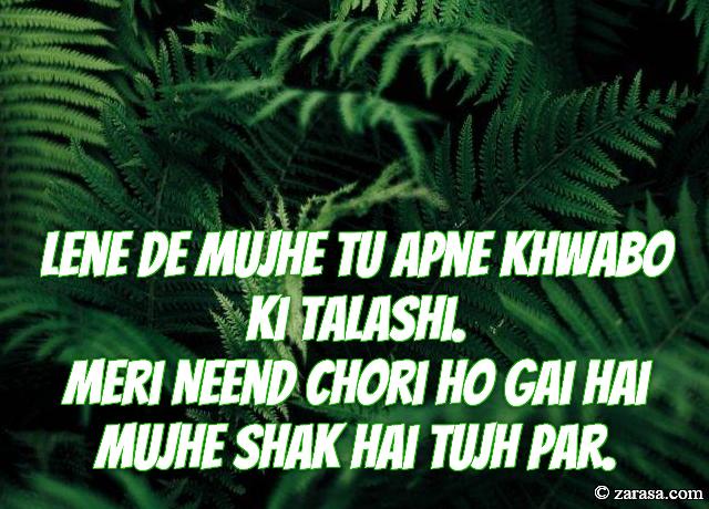 """Talaash Shayari """"Khwabo Ki Talashi"""""""