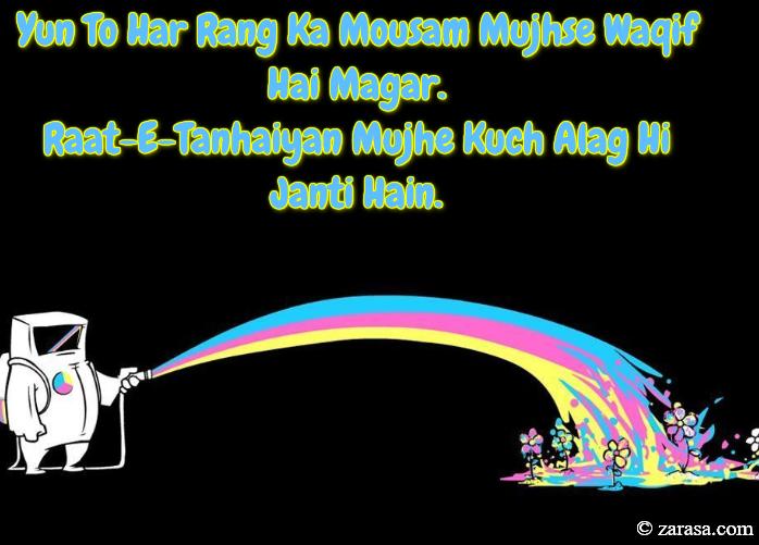 """Tanziya Shayari (Sarcastic ) """"Mujhse Waqif Hai"""""""