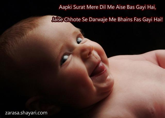 """Funny Shayari l""""2 Lines Funny Shayari"""""""