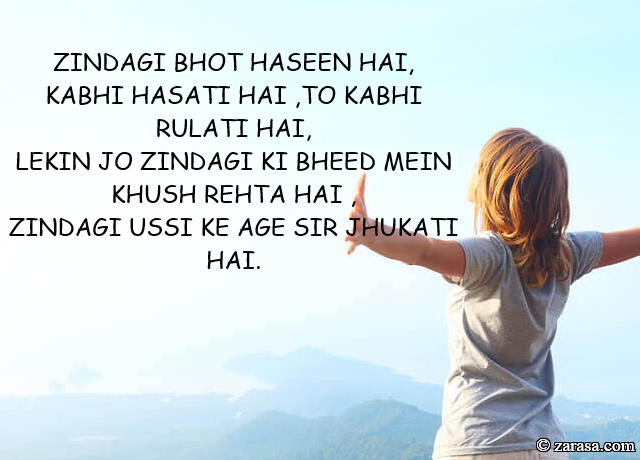 "MOTIVATION SHAYARI FOR STUDENT""ZINDAGI BHOT HASEEN HAI`"""
