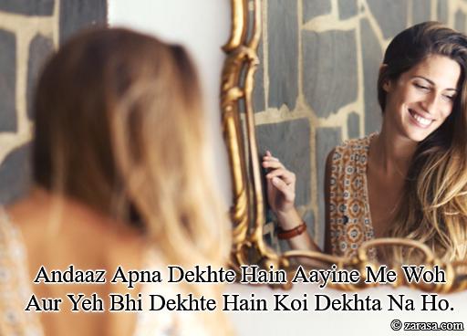 "Shayari for Beauty ""Andaaz Apna Dekhte Hain Aayine Me Woh"""