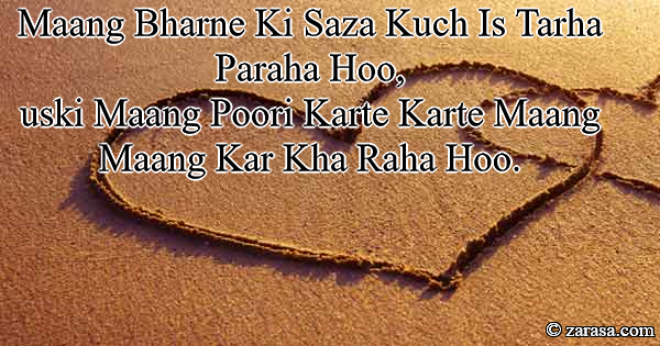 "Shayari for Marriage ""Maang Bharne Ki Saza Kuch Is Tarha Paraha Hoo"""
