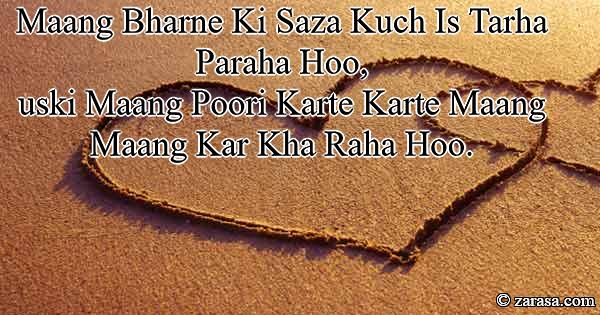 """Shayari for Marriage """"Maang Bharne Ki Saza Kuch Is Tarha Paraha Hoo"""""""