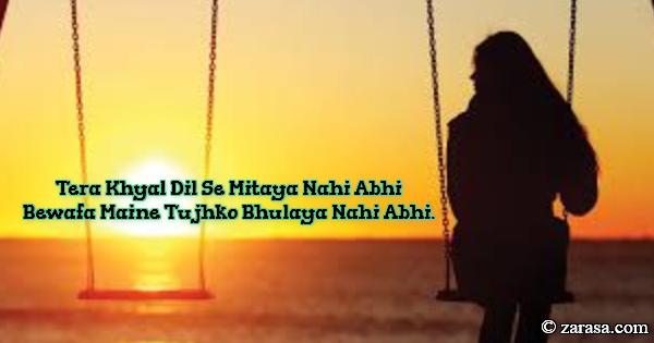 "Shayari for Bewafai ""Bewafa Maine Tujhko Bhulaya Nahi Abhi"""