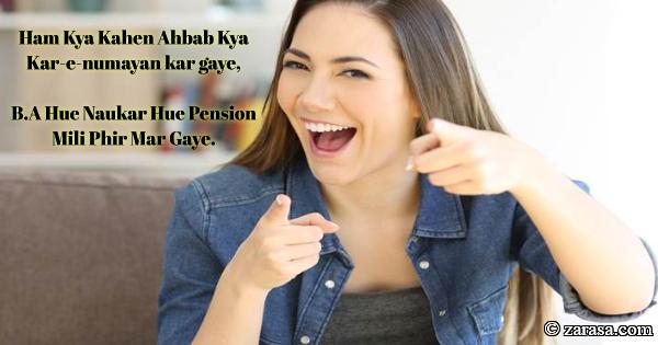 """Tanziya Shayari (Sarcastic) """"Ham Kya Kahen Ahbab Kya Kar-e-numayan kar gaye """""""