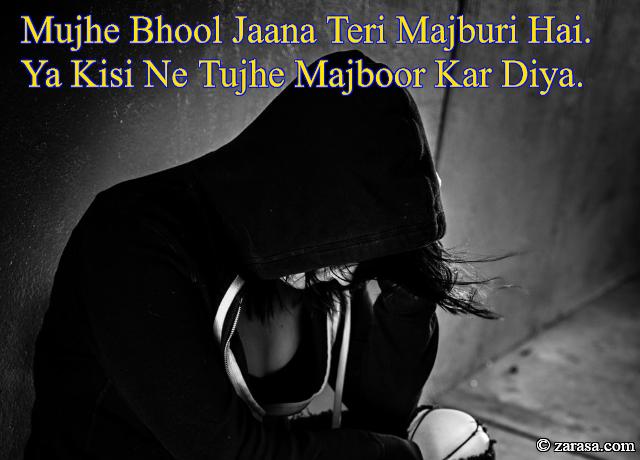 """Shayari for Bewafai""""Mujhe Bhool Jaana Teri Majburi Hai"""""""