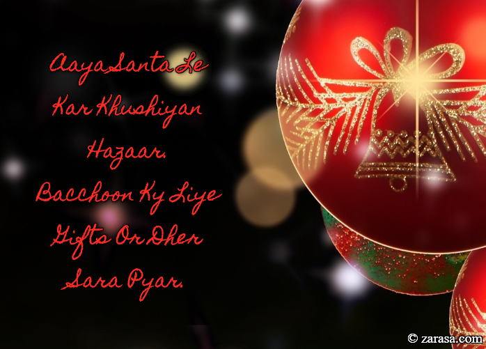 "Shayari For Christmas ""Aaya Santa Le Kar Khushiyan Hazaar"""