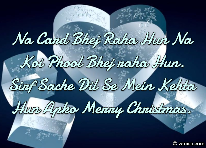 "Shayari For Christmas ""Na Card Bhej Raha Hun"""