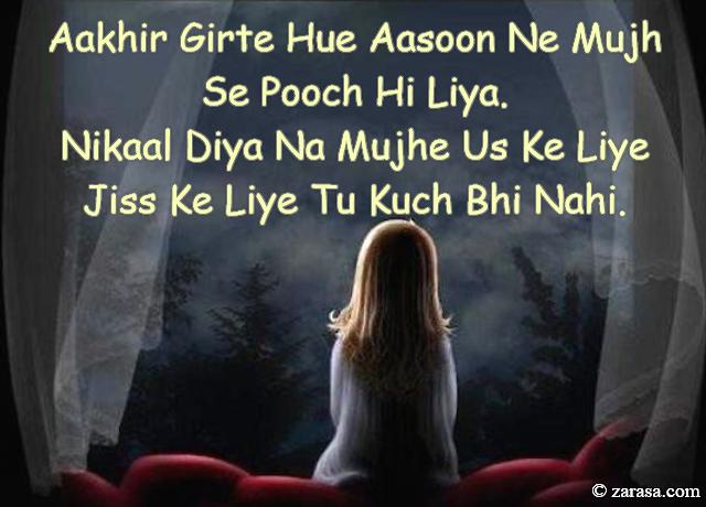 "Shayari for Dard""Aakhir Girte Hue Aasoon Ne Mujh Se Pooch Hi Liya"""