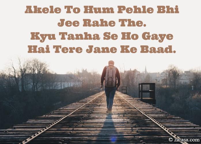 """Tanhai Shayari """"Kyu Tanha Se Ho Gaye"""""""