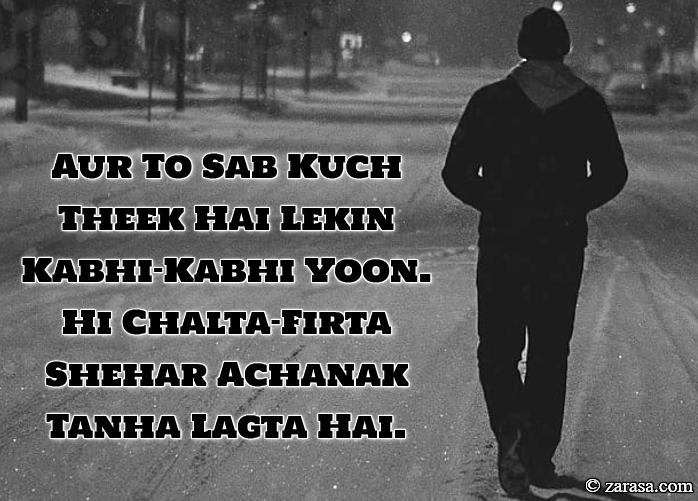 """Tanhai Shayari """"Aur To Sab Kuch Theek Hai"""""""